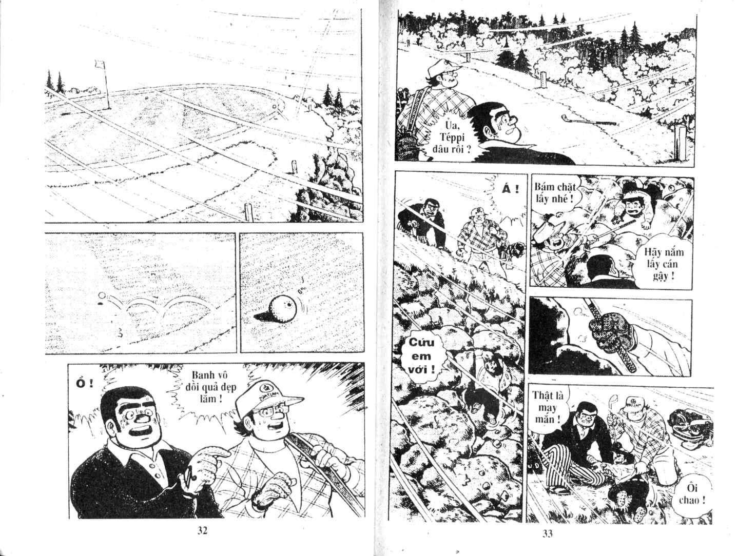 Ashita Tenki ni Naare chapter 16 trang 15