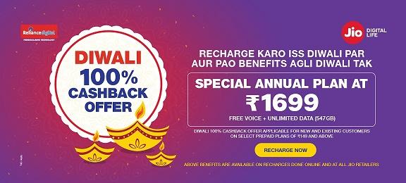 Jio offers 100% cashback on Diwali 2018