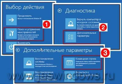 Решение ошибки 0xc0000034 в Windows 10.