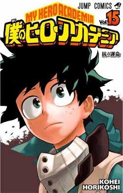 Ver Descargar Boku no Hero Academia Manga Tomo 15