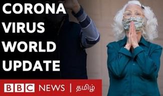 Corona news: USA,Singapore,Indonesia,Japan,Australia,India,South Korea | covid-19