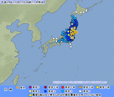 http://www.jma.go.jp/jp/quake/20161122061144495-220559.html