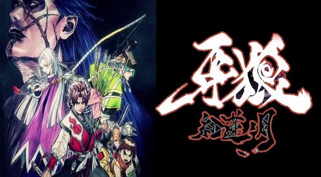 Garo: Guren no Tsuki 24/24 จบ ซับไทย