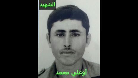 اسماء لا تنسى /الشهيد محمد اوعلي شهيد حرب الصحراء وشهيد الجيش المغربي