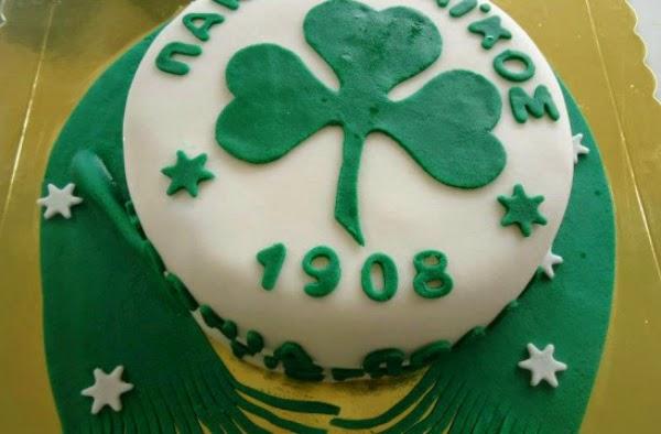 Ποιός διάσημος έκανε γενέθλια με τούρτα του Παναθηναϊκού! (vid)
