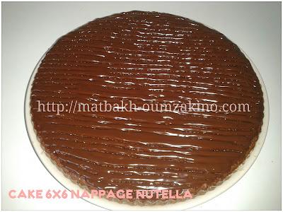 cake 6X6 glaçage nutella http://matbakh-oumzakino.com