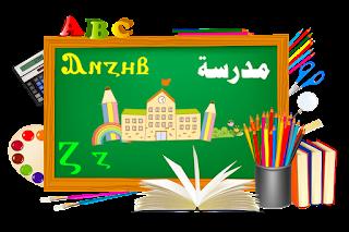 قبطي حضانة 2019