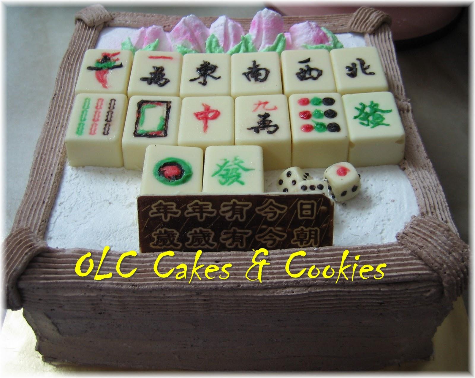 One Love Cafe Cakes Amp Cookies Mahjong Birthday Cake