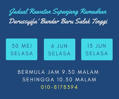 waktu rawatan darussyifa bbst sepanjang ramadhan 2017