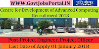 Centre for Development of Advanced Computing Recruitment 2018 – 33 Project Engineer, Project Officer