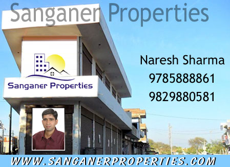 Commercial Shop  For Sale At Circle Near Stadium In Sanganer