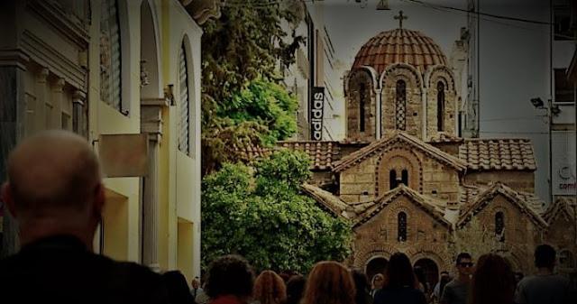 Γιατί είναι ιδεοληψία ο διαχωρισμός Κράτους-Εκκλησίας