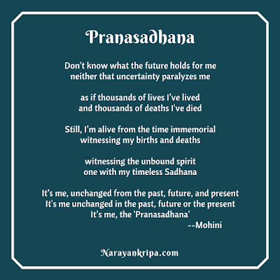 Text image for April Poetry Month Day 7 Poem: Pranasadhana
