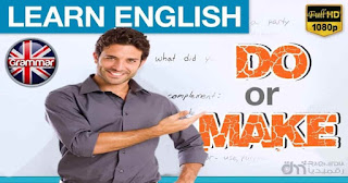 English Grammar, Grammar Lesson, grammar, beginner-english, english-pronunciation, pronunciation, learn-english, vocabulary, learn faster, English Expressions, الانجليزية, تعلم اللغة الانجليزية, Anglais, Do and Make