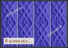 Uzor s perepleteniem arani dlya vyazaniya spicami so shemoi i opisaniem uzora (1)