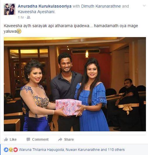 Anuradha jayaratne wife sexual dysfunction