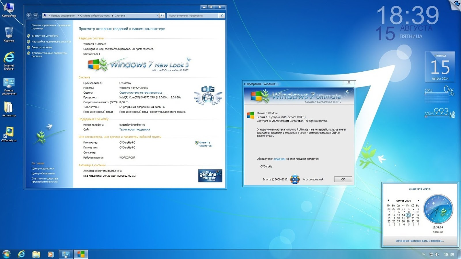 windows 7 32 bit crack