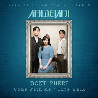 Lyric : Boni Pueri – Time Walk (OST. Chicago Typewriter)