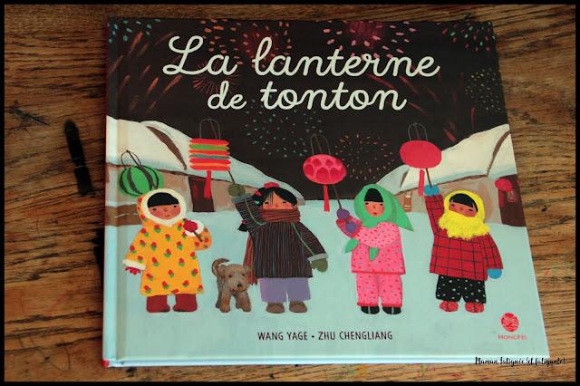 la lanterne de tonton livre jeunesse