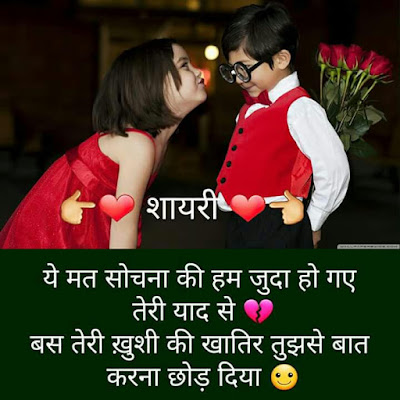 Sad Love Quotes Wallpapers Free Download In Hindi Pics Sad Shayari Impremedia Net