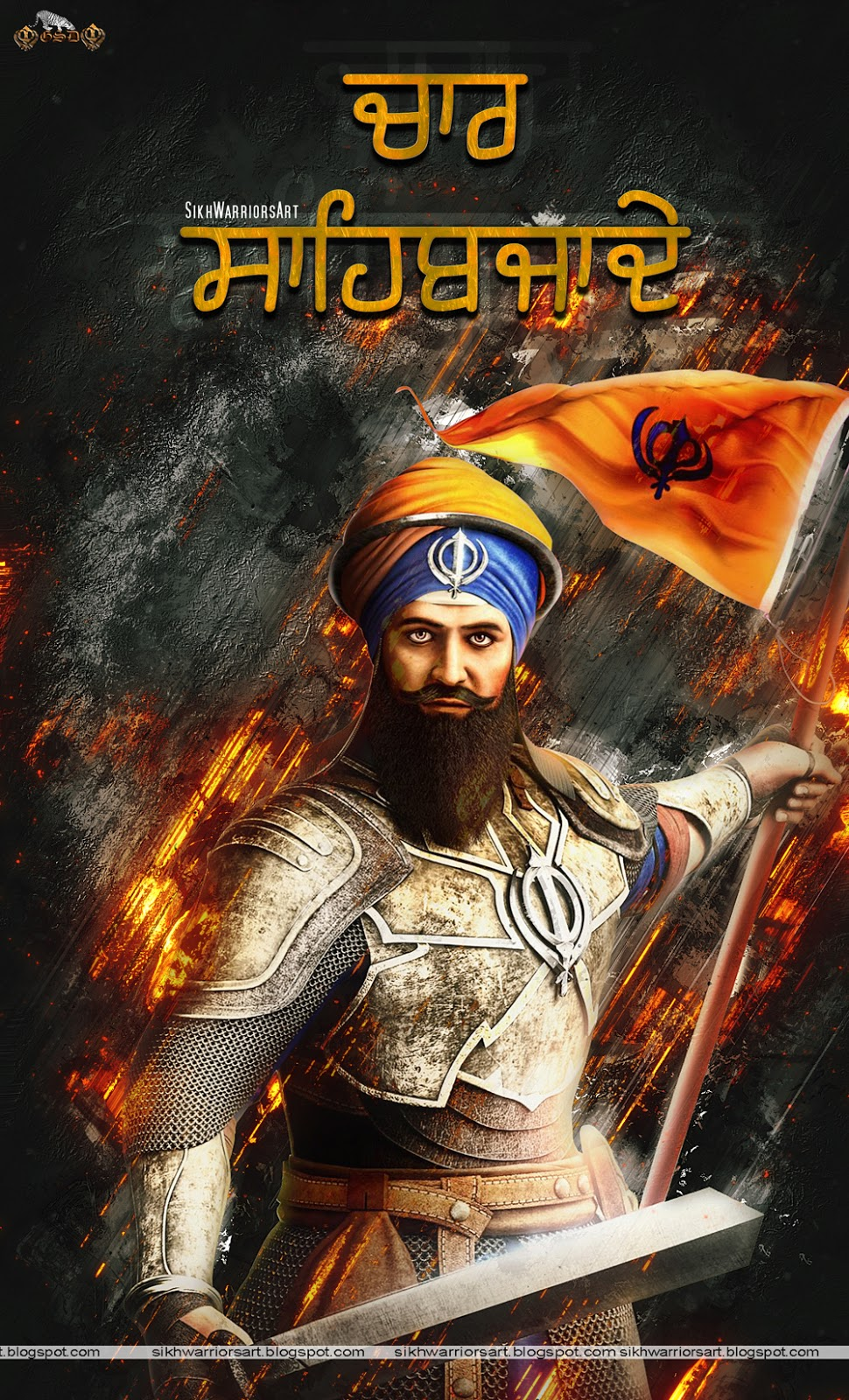 Sikh Wallpapers Hd For Iphone 5 Sikh Warriors Chaar Sahibzaade Rise Of Banda Singh