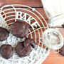 Chocolate Fudge Brownie Cookies