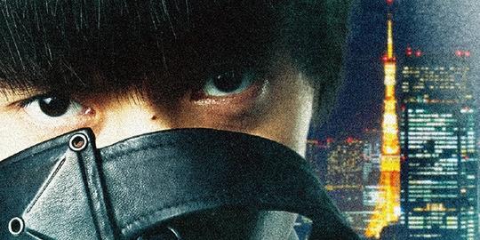 Tokyo Ghoul, Kentaro Hagiwara, Actu Ciné, Cinéma,