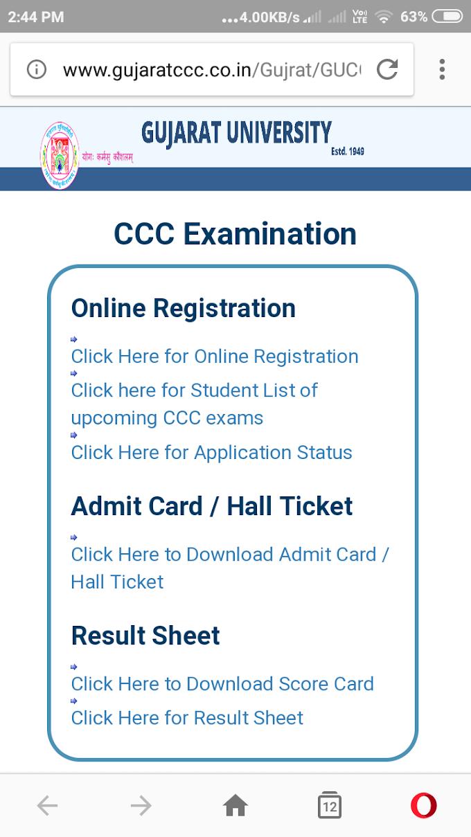 CCC REGISTRATION START AT GUJARAT UNIVERSITY FIR GOVERNMENT EMPLOYEE.
