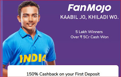 Fanmojo loot- get rs.5 free paytm cashrefer (+Unlimited Trick)