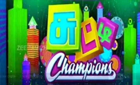 Chutti Champions 19-08-2017 Zee Tamil Show