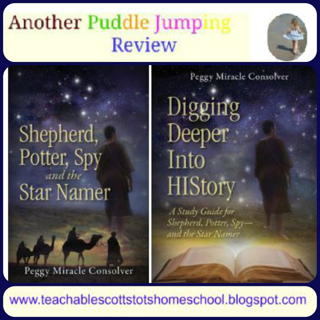Review, #hsreviews #siblingrivalry #geography #Bible #survival, Bible, history, family, bullying, sibling rivalry, archaeology, geography, survival