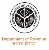 Revenue Department Recruitment 2017,2432 Posts