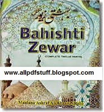 Bahishti Zewar In English Pdf
