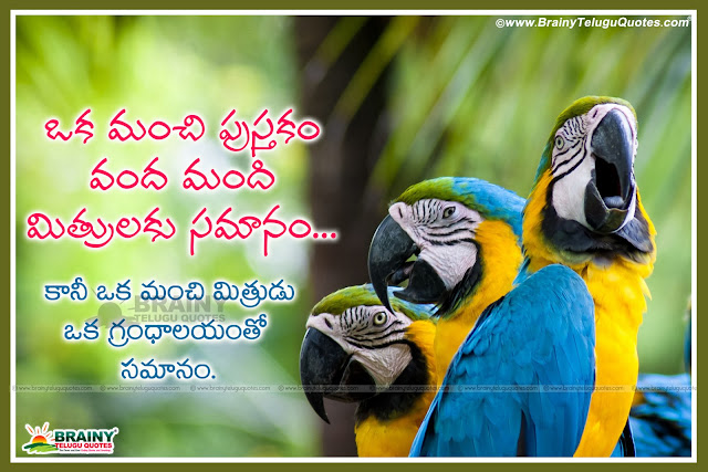 Here is cute best friend quotes in telugu,best friends forever quotes in telugu,friends quotes and sayings in telugu,short friendship quotes in telugu,best friend quotes to put on pictures in telugu,funny friends quotes in telugu,friends tv show quotes in telugu,best friends quotes that make you cry in telugu