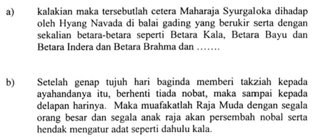 Sejarah Perkembangan Bahasa Melayu E Contoh Pelbagai Rujukan
