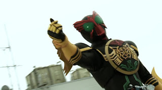 Kamen Rider W Forever: A to Z The Gaia Memories of Fate