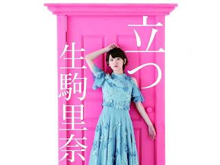 Nogizaka Ikoma Rina - Tatsu.jpg