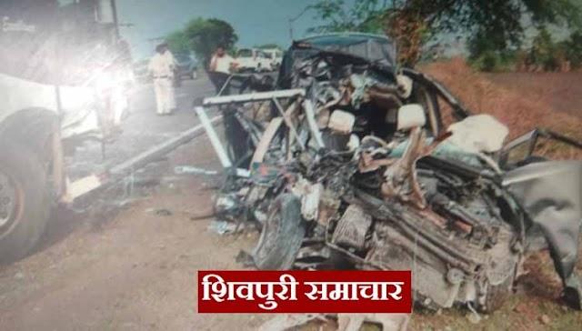 BJYM जिलाध्यक्ष की बस ने कार को टक्कर मारी, 6 लोगों की मौत, 4 गंभीर