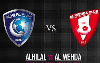 اون لاين مشاهدة مباراة الهلال والوحدة بث مباشر 8-3-2019 الدوري السعودي اليوم بدون تقطيع