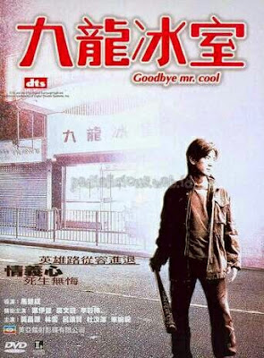 Sinopsis film GoodBye Mr. Cool (2001)