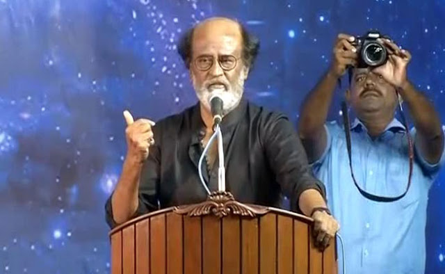 Superstar Rajinikanth float a new political party, Name Announce Soon