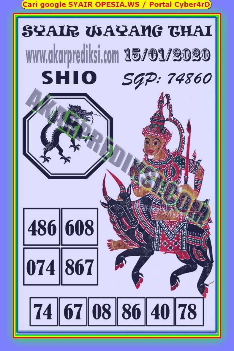 Kode syair Singapore Rabu 15 Januari 2020 142