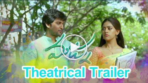 Majnu - Theatrical Trailer