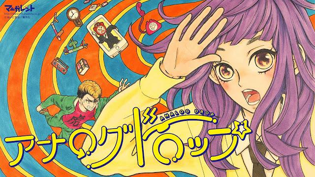 A autora Natsumi Aida lançou sua nova série 'Analog Drop' na revista Margaret #19 lançada dia 5 de setembro.