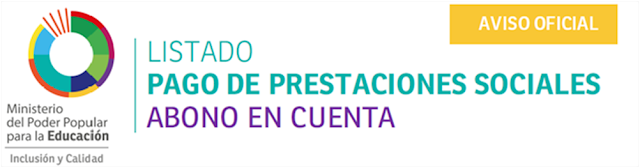Listados Prestaciones Docentes, Obreros y administrativos  Año 2017