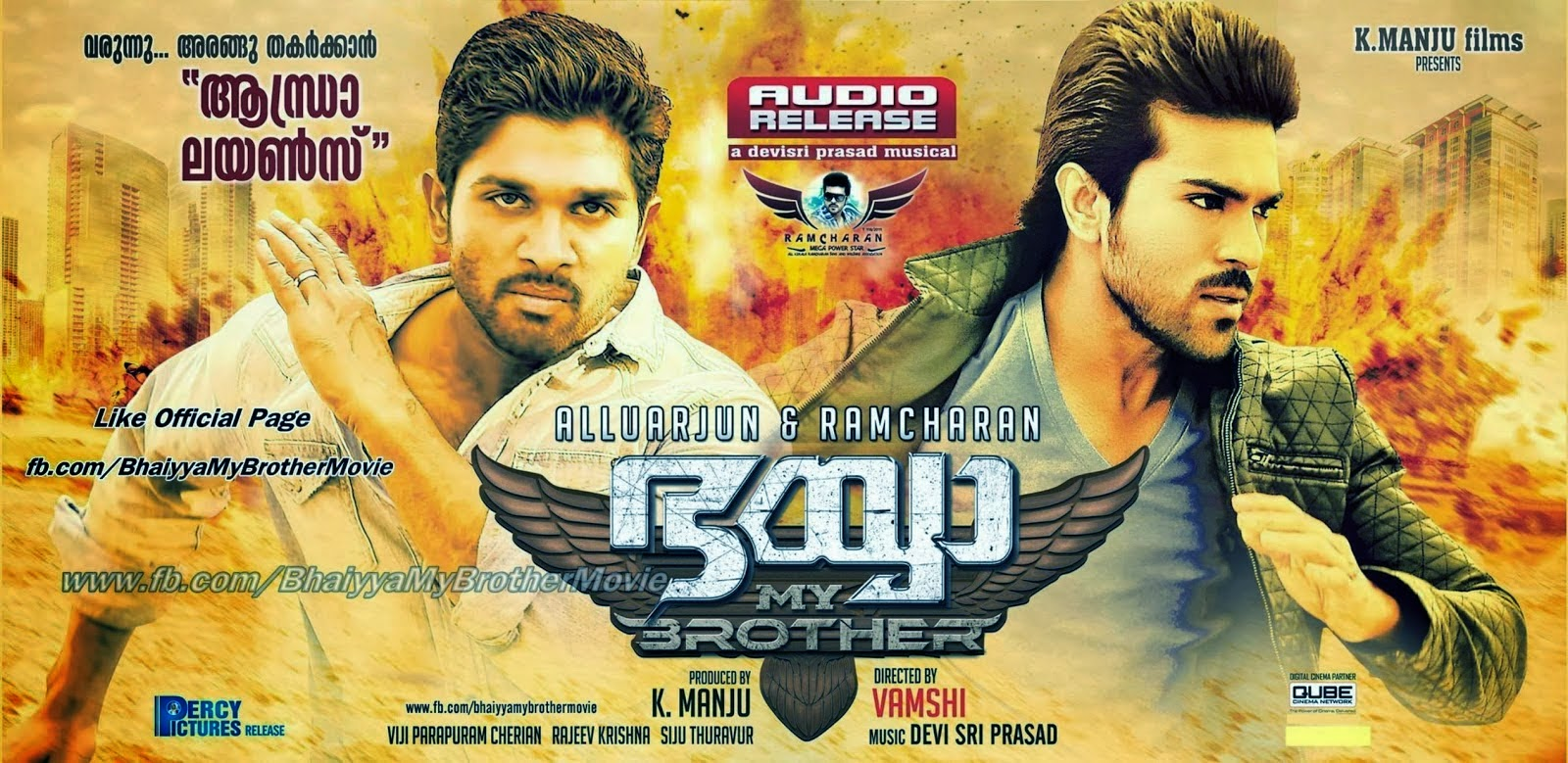 Allu Arjun Hindi Movie Dailymotion - ▷ ▷ PowerMall