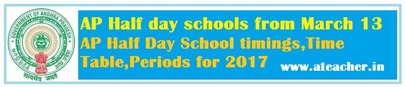 ap half day schools