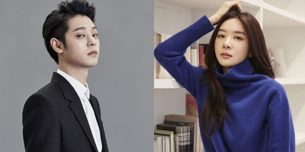 [NEWS] Lee Chung Ah Sangat Membantah Rumor yang Menyatakan ...