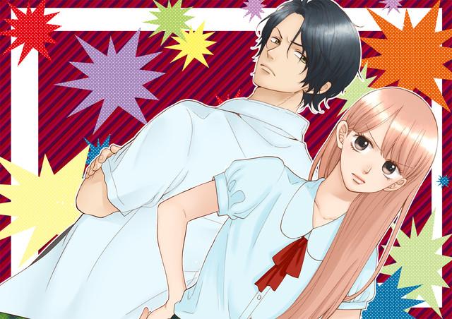 Autora do mangá shoujo Ookami shoujo estréia nova série 'Bye bye Liberty' na Betsuma
