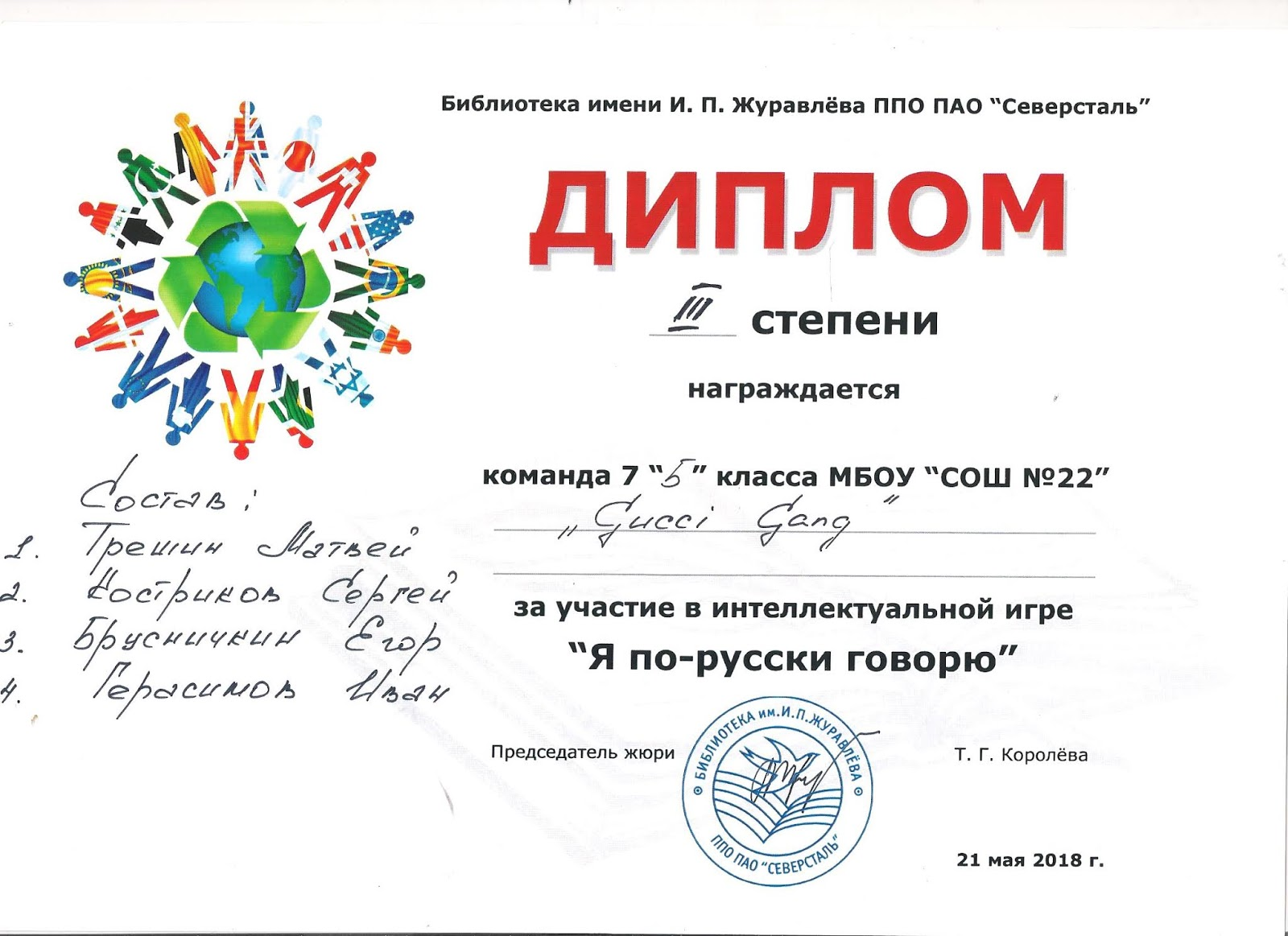 Мефедрон отзывы Дербент Спиды legalrc Иркутск